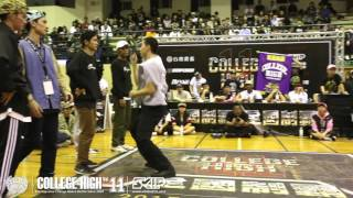 Hip Hop Final Battle 中原大學 vs 台北大學 | 151219 College High vol.11 Stage4