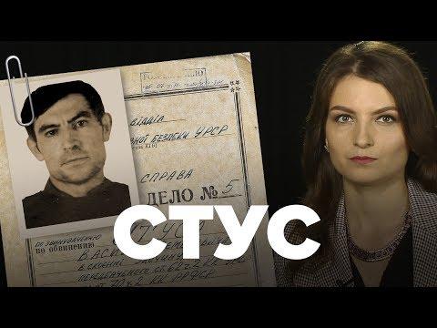 «Заборонений»: фільм про Стуса виходить на широкі екрани зі сценою із Медведчуком
