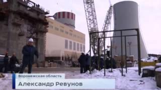 На Нововоронежской АЭС-2 установили корпус самого мощного в России реактора(, 2015-03-05T08:10:09.000Z)