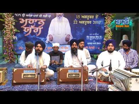 Jai-Jai-Kar-Bhai-Maan-Singh-Ji-Hazuri-Ragi-Dera-Sant-Sujan-Singh-Ji-Karol-Bagh