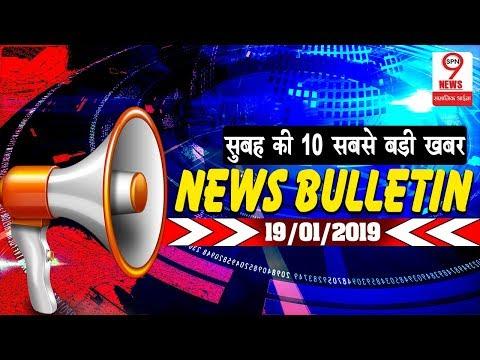 LOK SABHA चुनाव से पहले टिकट बंटवारे को लेकर RJD में हुई बगावत… | Lok Sabha Election