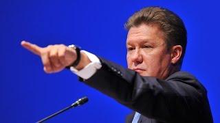 Киев хотел наглым образом обвести Россию в газовом вопросе! Новости политики