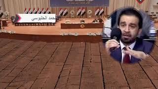 تعرف على السيرة الذاتية لرئيس مجلس النواب محمد الحلبوسي