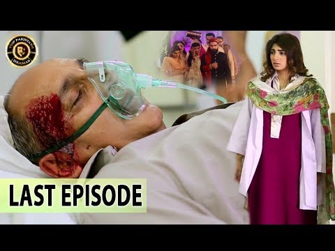 Mubarak Ho Beti Hui Hai Last Episode – Saima Khan & Sajid Hassan