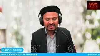 Sukhanwaron Ke Shehr Main Woh Shah Sukhan سخنوروں کے شہر میں وہ شہ سخن Nasir Ali Usman