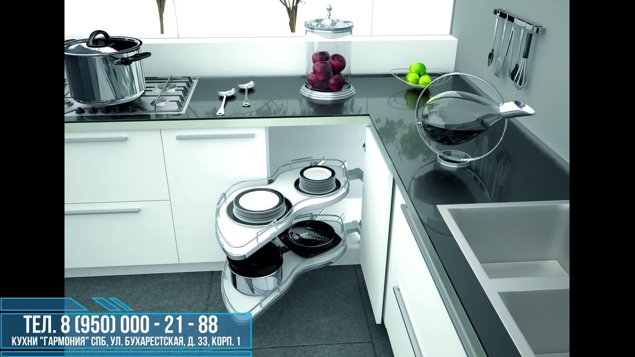 Кухня - YouTube