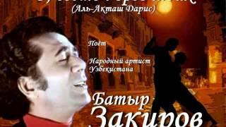 Батыр Закиров - Арабское танго (О, светоч грёз моих)