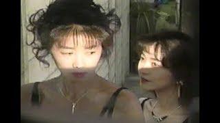 田中美佐子さん~懐かしの「禁断の果実」第5話ピックアップ 田中美佐子 検索動画 26