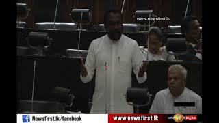 Parliament session underway
