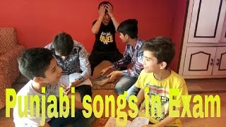 😂Punjabi songs in Exam New funny video/latest funny videos 2017