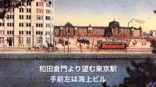 「乱歩で散歩」丸ノ内編(light)・第1回 明智小五郎 検索動画 30