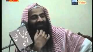 Quran Ka Dars e TOHEED 4 / 4 Sheikh Tauseef Ur Rehman