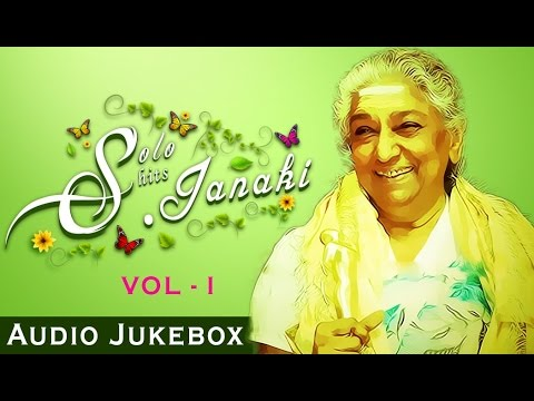 S Janaki Malayalam Hit Songs Jukebox | Top 10 Best Solo Hits of Janaki Amma