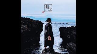 5th album「御ノ字」関連告知放送
