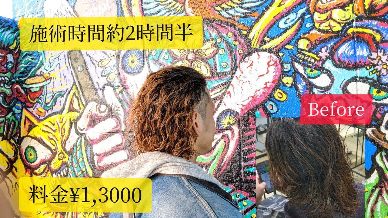 【料金¥13,000施術時間約2時間半】VOL.5 スパイラルパーマ🦖髪遊戯倶楽部🦖