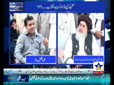 Allama Khadim Hussain Rizvi Interview |Star Asia News | On Record Program | 09-04-2018|Lahore Dharna