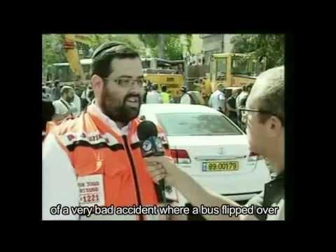 United Hatzalah in the Field-August 4, 2014