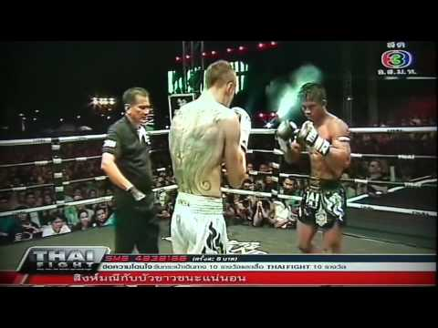 THAI FIGHT 16 DEC 2012 Buakaw VS Hurkou ไทยไฟต์ 16 ธ ค  55 ยกที่3