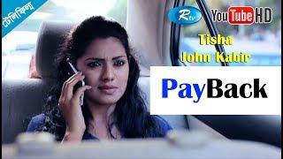 PayBack | Tisha | Jon Kabir | Rtv Teleflim | Rtv