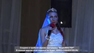 """Невеста поет жениху на свадьбе""""Люблю"""""""