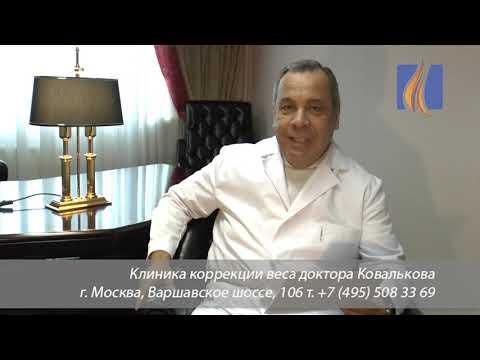 Доктор Ковальков о сыре и меде, о сыре и вине