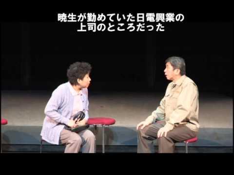 臨界幻想2011」紹介(2013年上演...