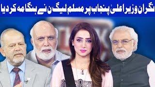 Think Tank With Syeda Ayesha Naaz - 8 June 2018 | Dunya News