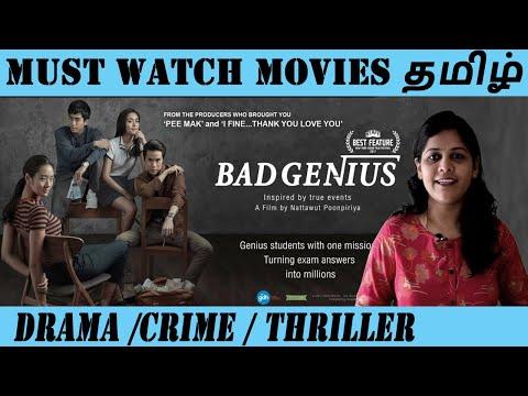 Bad Genius 2017 Thai Movie - Must See -in Tamil - Episode 43