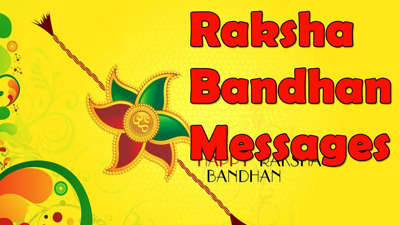 Happy Raksha Bandhan 2017 Whatsapp Video Quotes Wishes Brother