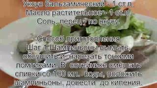 Печень говяжья вкусно.Говяжья печень с грибами