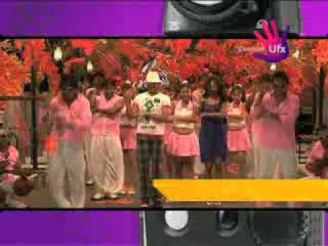 thumba aaramagi song