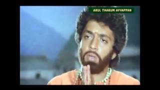 Jothy Roopa from Arul Tharum Ayyappan