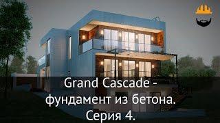 как сделать дома качественный бетон