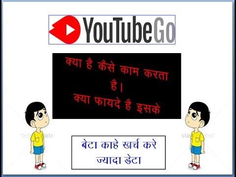 YOUTUBE GO APP/ FAST SECURE AND OFFLINE VIDEO DOWNLOADER
