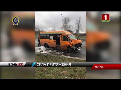 Серьезное ДТП на улице Матусевича в Минске: маршрутка врезалась в автобус. Зона Х