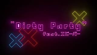 輝夜 月 『Dirty Party feat. エビーバー』(ティザームービー 1)