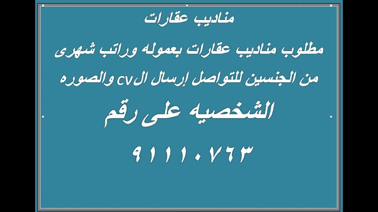 Photo of وظائف اليوم 27 /5/ 2020 المجموعه الثانية – وظائف