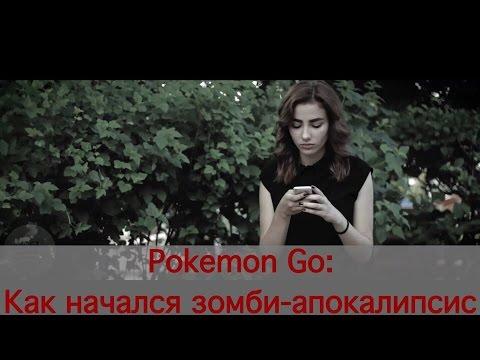 Pokemon / Покемоны 3 сезон все серии – смотреть...