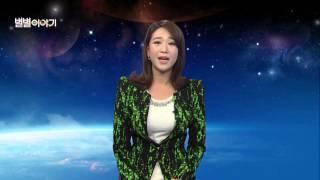 40광년 떨어진 외계행성의 온도 [129회] / YTN 웨더