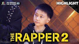 มิกซ์ BORAX   Audition   THE RAPPER 2