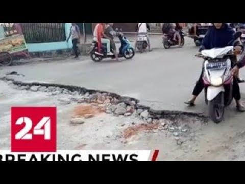 Землетрясение в Индонезии оставило 17 тысяч человек без жилья, еды и воды - Россия 24