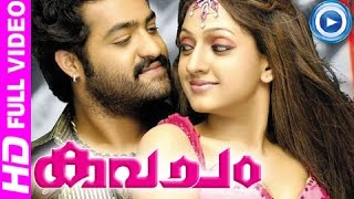 Kavacham malayalam full movie 2013 | malayalam full movie new releases [hd]