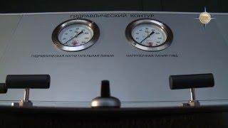 видео Гидравлические станции