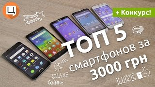 видео Мобильные телефоны - купить телефон в Киеве, Одессе