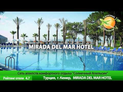 Лучшие отели Турции. Отзывы, рейтинг