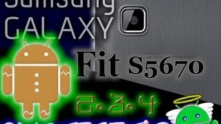 Firmware Samsung Galaxy Fit s5670 With Odin