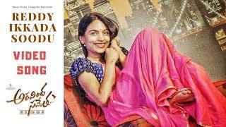 Reddy Ikkada Soodu Song | Aravindha Sametha Songs | Jr. NTR, Pooja Hegde | Thaman S
