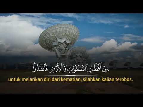 Download Lagu Bacaan Merdu Surah Ar   Rahman