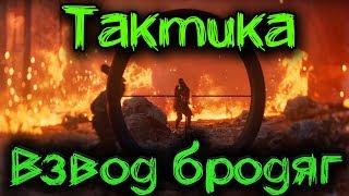 Самый графонистый Battle Royale с танками и вертолетами   Battlefield 5 Огненный Шторм