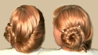 Романтическая прическа с плетением  видео урок. Romantic braided hairstyle with video tutorial.